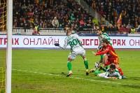 """Матч """"Арсенал"""" - """"Рубин"""", Фото: 83"""