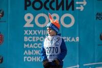 Лыжня России-2020, Фото: 52