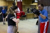 Женский бокс: тренировка , Фото: 14