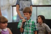 Тульский голос. Дети. , Фото: 21