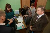 Выборы ректор ТулГУ 2016, Фото: 7