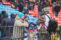 Арсенал - ЦСКА, Фото: 170