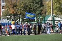 Групповой этап Кубка Слободы-2015, Фото: 148