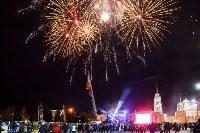 Митинг-концерт в честь годовщины присоединения Крыма к России, Фото: 76