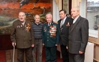 Белеву присвоили звание «Города воинской доблести, Фото: 13