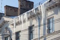 Сосульки на крышах Тулы, 21.01.2016, Фото: 4