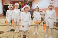 Открытие детского сада №19, 12.01.2016, Фото: 28