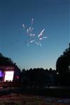 """Фейерверк в честь """"Арсенала"""" в Центральном парке. 16 мая 2014, Фото: 16"""