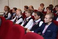 Юрий Цкипури и Евгений Авилов наградили команды Лицея №2., Фото: 11