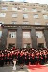 Вручение дипломов магистрам ТулГУ, Фото: 252