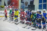 EuroChem Cup 2018: финал, Фото: 5