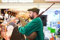 Гипермаркет Глобус отпраздновал свой юбилей, Фото: 46