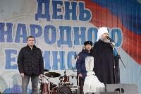 В Туле отметили День народного единства, Фото: 13
