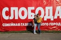 Финал и матч за третье место. Кубок Слободы по мини-футболу-2015, Фото: 136