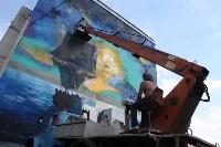 Граффити в Иншинке. Айвазовский. , Фото: 13