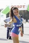 Первый Тульский марафон - 2016, Фото: 119