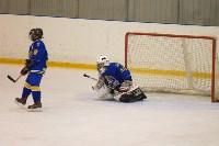 Международный детский хоккейный турнир EuroChem Cup 2017, Фото: 62