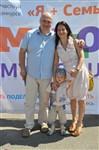 Мама, папа, я - лучшая семья!, Фото: 147