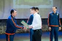 Цемония награждения Тульской Городской Федерации футбола., Фото: 32