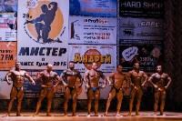 Чемпионат по бодибилдингу и бодифитнесу «Мистер и Мисс Тула - 2015», Фото: 196