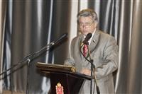 Туляков отметили федеральными и региональными наградами накануне Дня Конституции, Фото: 113