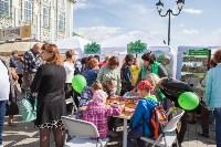 Узловский молочный комбинат на Дне города, Фото: 19