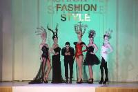 Всероссийский конкурс дизайнеров Fashion style, Фото: 74