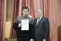 """Награждение победителей акции """"Любимый доктор"""", Фото: 59"""