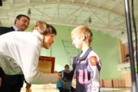 XIII областной спортивный праздник детей-инвалидов., Фото: 116