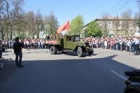 День Победы в Новомосковске, Фото: 13