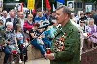 День ветерана боевых действий. 31 мая 2015, Фото: 93