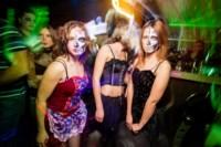 Хэллоуин во Fusion, Фото: 51