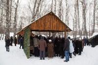 В Туле торжественно открыли «Рубеж обороны», Фото: 45