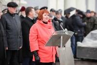 День полиции в Тульском кремле. 10 ноября 2015, Фото: 57