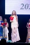 Мисс Тула - 2020, Фото: 253