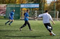 1/2 финала Кубка «Слободы» по мини-футболу 2014, Фото: 26