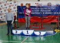 В Туле прошли чемпионат и первенство области по пауэрлифтингу, Фото: 6