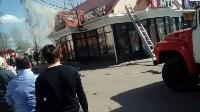 Пожар на проспекте Ленина, 83. , Фото: 5