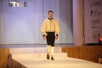 Всероссийский конкурс дизайнеров Fashion style, Фото: 9