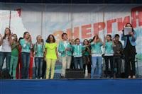 Фестиваль «Энергия молодости», Фото: 34