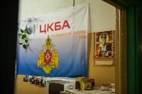 Учения МЧС в убежище ЦКБА, Фото: 33