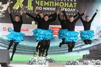 Конкурс черлидеров на чемпионате по футболу на Кубок «Слободы» 2013, Фото: 37