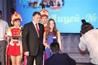Владимир Груздев поздравил тульских выпускников-медалистов, Фото: 31