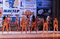 Чемпионат по бодибилдингу и бодифитнесу «Мистер и Мисс Тула - 2015», Фото: 190