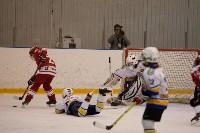 Хоккейный турнир EuroChemCup, Фото: 92