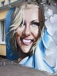 Граффити ван Дейка, Фото: 9