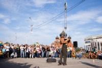Театральное шествие в День города-2014, Фото: 10