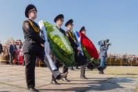 Куликово поле. Визит Дмитрия Медведева и патриарха Кирилла, Фото: 48