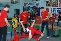 В Туле прошли чемпионат и первенство области по пауэрлифтингу, Фото: 25