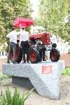Открытие студенческого сквера Тульского сельскохозяйственного колледжа им. И.С.Ефанова, Фото: 4
